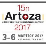 artoza2017_gr-enlarge